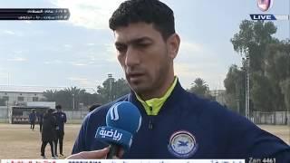 الزوراء 3 - 0 نفط ميسان (مباراة الذهاب كاملة) الدوري العراقي الممتاز 4 1 2017