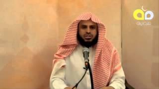 وصايا لأهل القرآن ... // الشيخ عبدالعزيز الطريفي