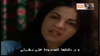 أغنية مسلسل ماري تشوي ( قـل لـها - Digale ) - مترجمة