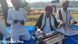 म्हारो प्यारो राजस्थान  Folk singers performance at Bird Century Park Dungarpur / DUNGARPUR FESTIVAL