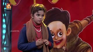 Siva | Immini Balyoru Fan | ഇമ്മിണി ബല്ല്യോരു  fan | #AmritaTV