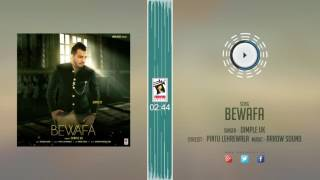 New Punjabi Songs 2016 || BEWAFA || DIMPLE UK || Punjabi Songs 2016