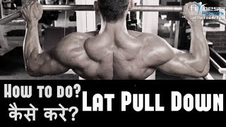 Back & Lats muscle Workout - Lat Pull Down, Hindi, India - Fitness Rockers