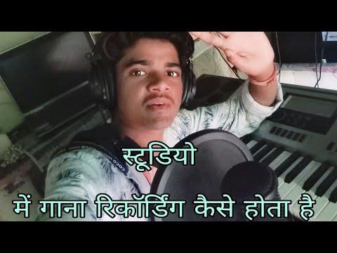 Xxx Mp4 Dileep Thandar Live In Lovely Audio Recording Studio Jio Mobile Walli De De Tera Dil 3gp Sex