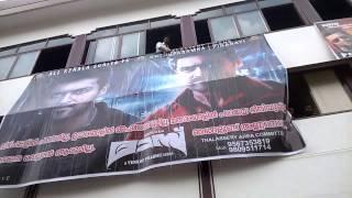 Surya Fans Thalassery