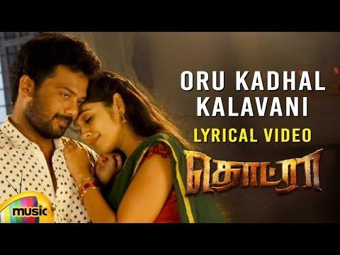 Xxx Mp4 Oru Kadhal Kalavani Lyrical Video Thodraa Tamil Movie Songs Chinmayi Latest Tamil Songs 2018 3gp Sex