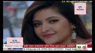 Porimoni New Bangla movie Koto Shopno Koto Asa.Lattest Movie 2017