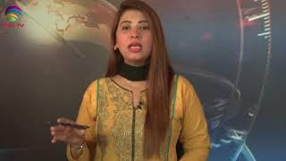 TAG TV Pakistan Bureau News Bulletin July 12