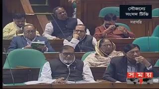 Live : National Budget 2017-18   Bangladesh