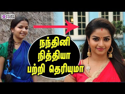 Xxx Mp4 Nandini Serial Ganga Unknown And Interesting Facts Actress Nithya Ram Biography Nithya Ram 3gp Sex