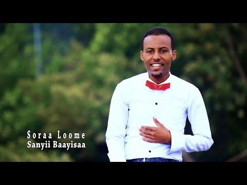 Xxx Mp4 Sanyii Baayisaa Soraa Loome NEW 2018 Oromo Music 3gp Sex