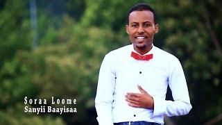 Sanyii Baayisaa: Soraa Loome ** NEW 2018 Oromo Music