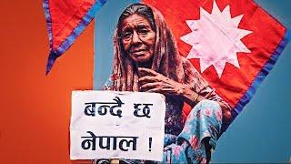 Mr.D -  Bandai Cha Nepal ( बन्दै छ नेपाल ) | Official Music Video 2018 |