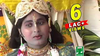Ruidaser Baishnab Seba   Bengali Devotional Video   Shefali Biswas   Lohori Audio   Bangla Geeti