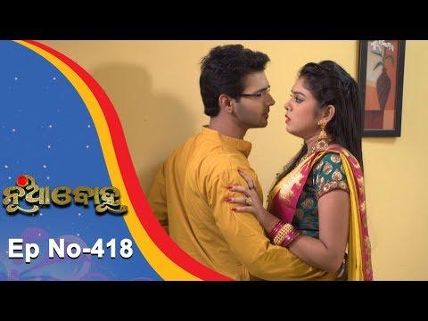 Xxx Mp4 Nua Bohu Full Ep 418 15th Nov 2018 Odia Serial TarangTV 3gp Sex