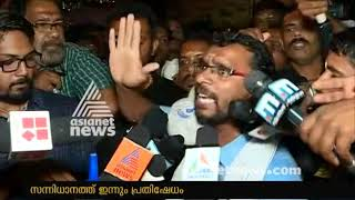 Namajapa protesters who shifted from Vavarunada, responds