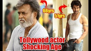Do You Know the 'Real Age and Fees Per Movie' Of South Superstars