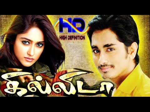 Tamil Movies 2015 Full Movie New Releases Latest Tamil 2015 Full Movie HD GHILLIDA Tamil New Movie