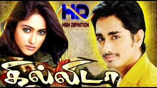 Tamil Movies 2015 Full Movie New Releases|Latest Tamil 2015 Full Movie HD|GHILLIDA Tamil New Movie