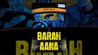 Barah Anna