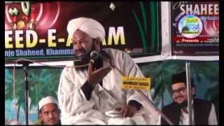Fatiyah aur Salaam by Allama Ahmad Naqshbandi Part 2
