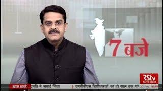 Hindi News Bulletin | हिंदी समाचार बुलेटिन – Feb 22, 2018 (7 pm)