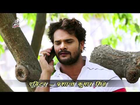 Xxx Mp4 Khesari Lal Yadav का सबसे हिट गाना फोनवे पे करबू प्यार New SuperHit Song 2017 3gp Sex