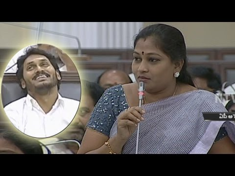Xxx Mp4 YS Jagan Laughs Over MLA Anitha Speech AP Assembly Sessions NTV 3gp Sex