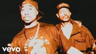 2Pac - Holler If Ya Hear Me