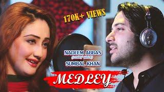 Medly By Nadeem Abbas Loonywala