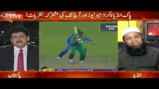 Hamid Mir Insulted By Inzmam Ul Haq & Indian Anchor - Inzamam Gets Angry On Hamid Mir