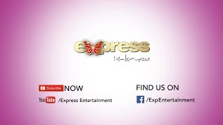 Express Entertainment - Channel Trailer