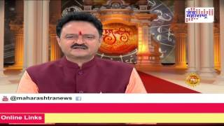 Rajjyotish : Watch Your Daily Horoscope(Rashi) Dated 15 Dec 2015, Seg 3