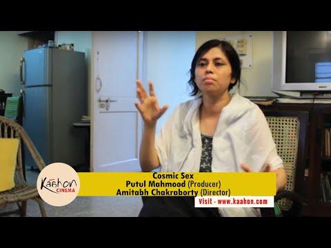 #KaahonCinema - Cosmic Sex I Putul Mahmood I Amitabh Chakaraborty