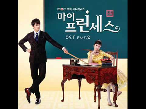 Yang Yoseob (B2ST) - Cherish That Person (MBC My Princess OST Part 2) [LEGENDADO] + DL