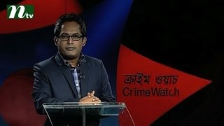 Crime Watch | Criminal Report and Discussion | Episode 257