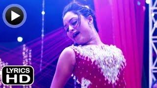 Lyrical: Hip Hip Huraah Full Song with Lyrics | Mere Dad Ki Maruti | Kumaar