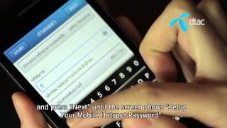 การตั้งค่า wifi และการแบ่งปัน internet Hotspot บน BlackBerry Z10