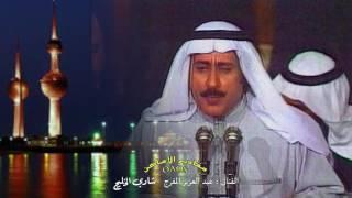 شادي الخليج : ستبقى أرضنا للخير نهراً .. و سيبقى  ليلنا المقمر للأحباب صدراً
