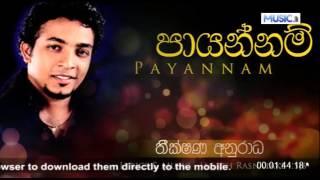 Payannam - Theekshana Anurada