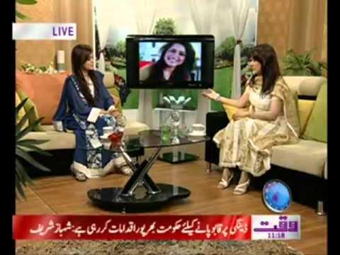 Salam Pakistan 15 September 2011