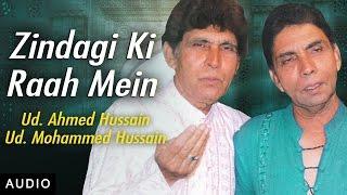 Zindagi Ki Raah Mein | Ahmed Hussain Mohammed Hussain | Ghazal | Red Ribbon Music