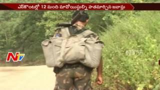 60 గంటల ఎన్కౌంటర్ లో 12 మంది మావోయిస్టుల మృతి || ఛత్తీస్గఢ్ || NTV