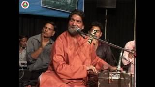 USTAD PURAN SHAH KOTI  | MERI GODARI | IK SHAM DR. JAGTAR DE NAAM | OFFICIAL FULL VIDEO HD