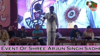 Jameel Khairabadi [HD] at Latest INDOPAK Mushaira, Bhopal, 05-11-2015