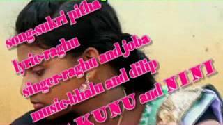 Santali song sukri pitha chhar chhar.