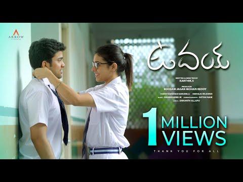 Uday Latest Telugu Short Film 2018 I New Short Film 2018 ARROW CINEMAS