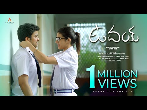 Xxx Mp4 Uday Latest Telugu Short Film 2018 I New Short Film 2018 ARROW CINEMAS 3gp Sex