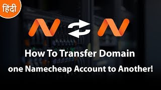 How To Transfer Domain From one Namecheap Account to Another Namecheap Account