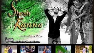 Shesh Kanna - Piran khan ft. Tanveer evan & Benazir   Rupok   Sumona  jhilik & Rakibul
